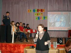 Ответственный секретарь КДН  Березнева Э.М.